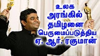 A. R. Rahman's Treat For The Tamilians!