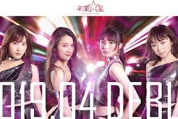 """Suzuki Mariya and former AKB48 composer join """"Sotsugyosei.Tokyo"""""""