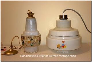 http://www.eurekashop.gr/2017/02/2-1960s.html