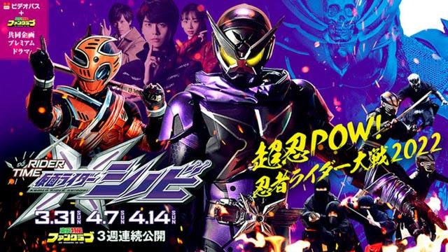 Detail Para Pemeran Dan Trailer Dari Rider Time: Kamen Rider Shinobi