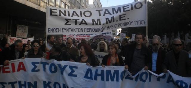 24ωρη απεργία της ΑΔΕΔΥ την Πέμπτη