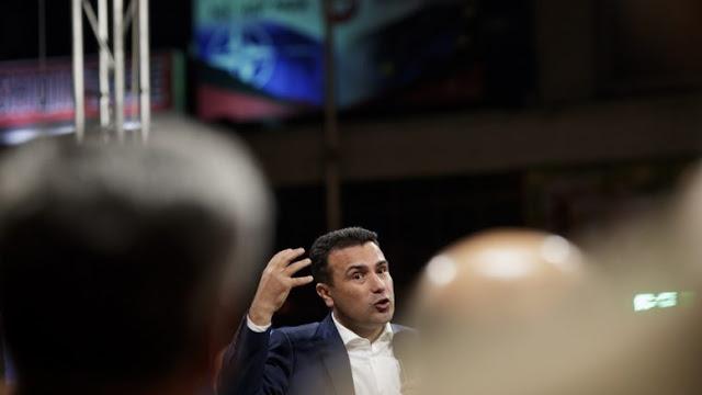 Τι σημαίνουν τελικά τα δημοψηφίσματα και σε τι είπαν όχι οι Σκοπιανοί;