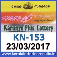 keralalotteriesresults.in-2017-03-23-kn-153-karunya-plus-lottery-result-today-kerala-lottery-results-images-picture-kerala government news-image