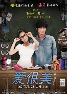 Love Is Beautiful (2013) สวยอย่างนี้พี่ขอแฉ