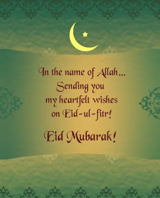 Eid mubarak 2016:in the name of Allah, sending you, my heartfelt wishes, on eid ul fitr,