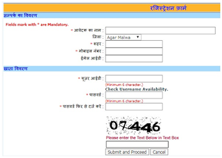Mp rojgar panjiyan 2018 19 in few seconds mp rojgar panjiya application form will be opened on your computer screen just like as yelopaper Image collections
