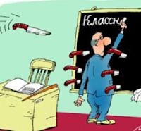 Анекдоты про учителей и школу