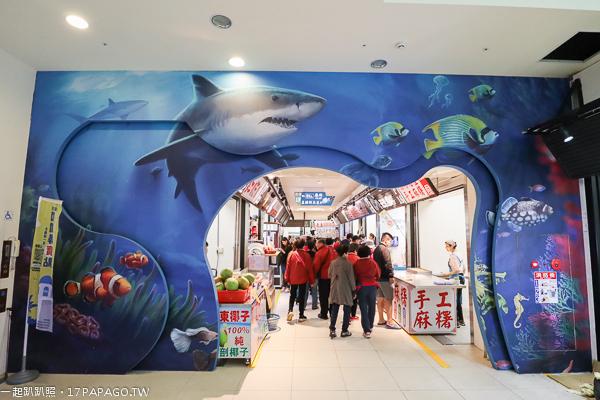 《台中.清水》梧棲觀光漁港|梧棲魚市|美人魚碼頭|魚貨直銷|在地小吃美食|海洋主題彩繪牆