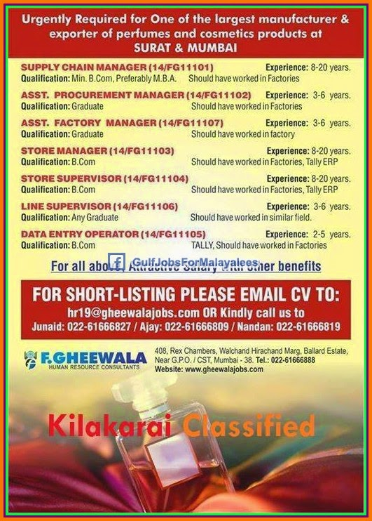 """Gulf Jobs for Malayalees: """"Alghanim Industries Ministry of"""