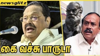Durai murugan Fearful speech against H Raja | OPS & EPS