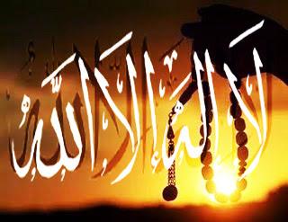 Keutamaan-Tauhid-dan-Bahaya-Syirik-dalam-Islam