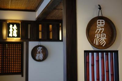 鳥取の温泉宿 岩井温泉 岩井屋 男湯と女湯は入れ替え制