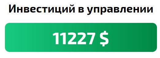 cryptomachine.biz обзор