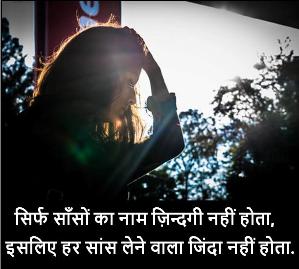 shayari on life with images, life shayari images