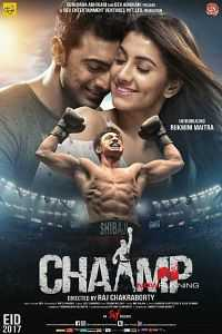 Champ (2017) Bengali Movie Download Camrip 720p