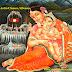 अथ श्री पार्वती पञ्चकम् ।। Parvati panchakam.