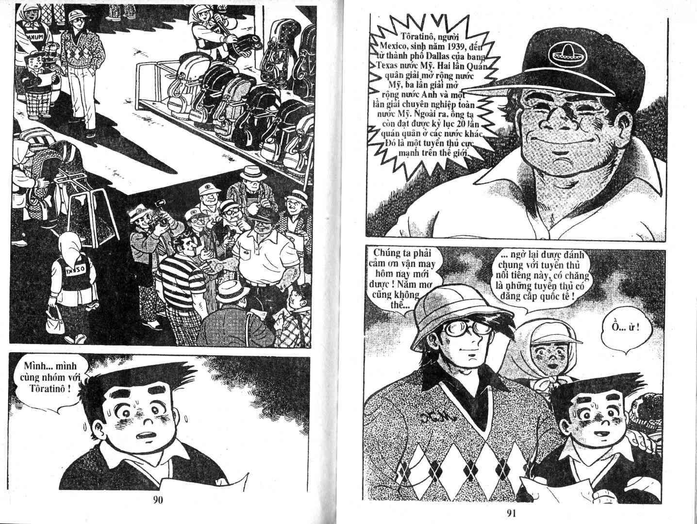 Ashita Tenki ni Naare chapter 41 trang 44