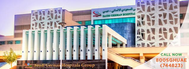 وظائف شاغرة فى مستشفى السعودي الالماني فى الإمارات 2020