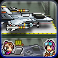 skyforce-unite-apk-download-v-1-5-0-kairosoft.jpg