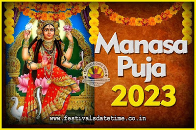2023 Manasa Puja Date and Time in Kolkata, West Bengal