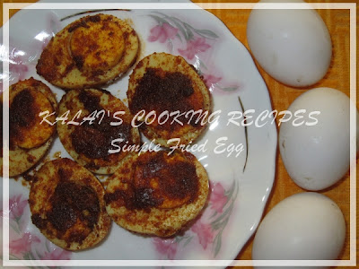 Hot and Simple Fried Hard Boiled Eggs