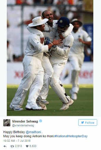 Virender Sehwag wishing birthday to MS Dhoni