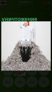 мужчина уничтожает бумагу через специальный прибор