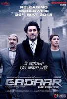 Gadaar The Traitor 2015 720p Punjabi DVDRip Full Movie Download