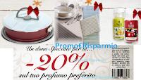 Logo LillaPois ''Natale in tavola'' con 3 appuntamenti imperdibili e 1 coupon da Ritagliare per tutti!