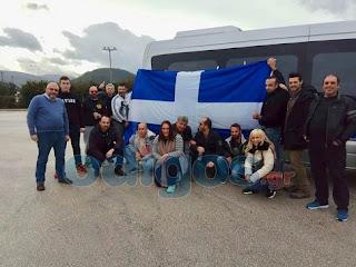 Η Ηλεία στο μεγάλο Συλλαλητήριο στη Θεσσαλονίκη