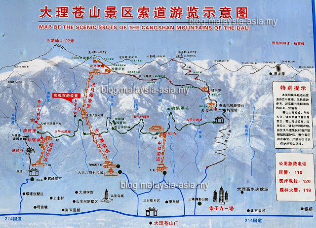 Map of Cangshan Mountain Ropeway