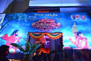 Om Namo Venkatesaya Telugu Movie Audio Launch Event Stills  0157.JPG