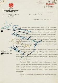 Orden 00485 Katyn