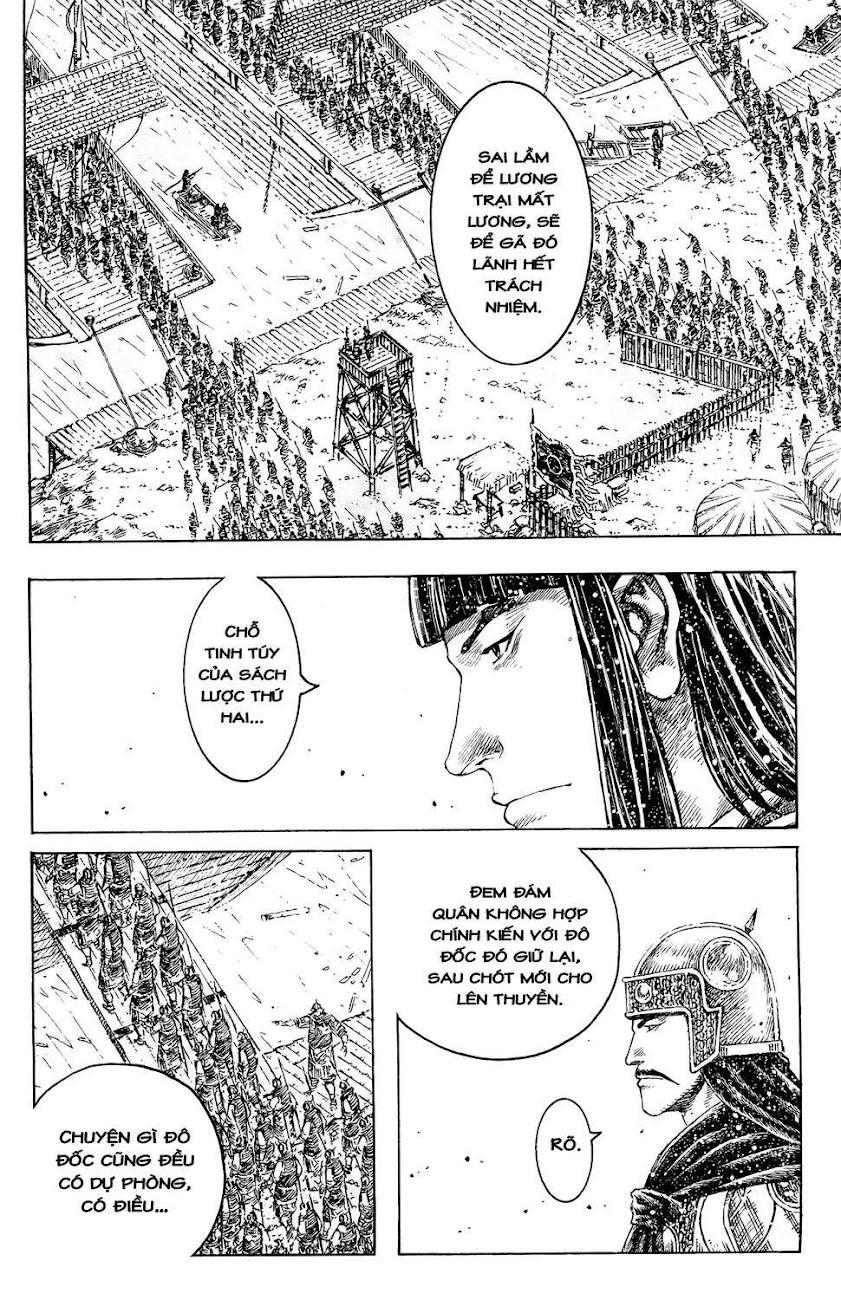 Hỏa phụng liêu nguyên Chương 352: Nhị trí tranh công [Remake] trang 4