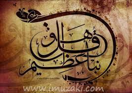 Manfaat-dan-Peranan-kaligrafi-Islam