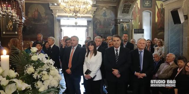 Μνημόσυνο για τους ευεργέτες του Άργους  στον Ι. Ν. του Αγίου Πέτρου