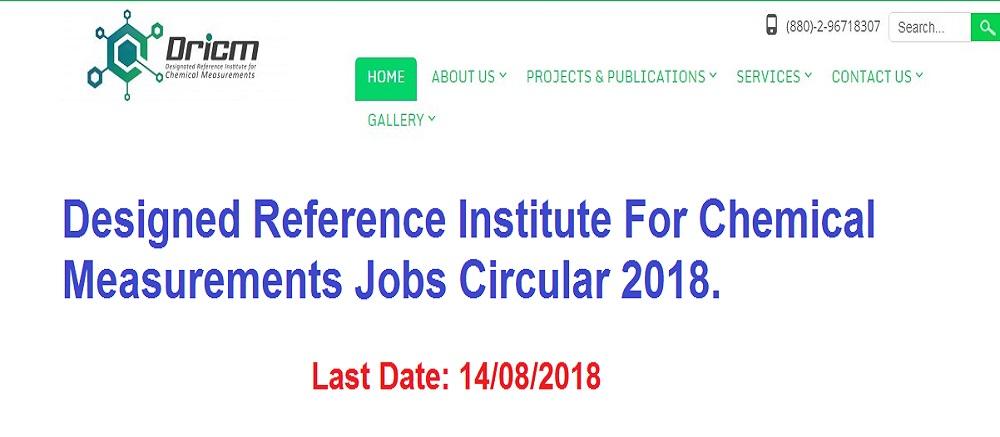 DRICM Jobs Circular 2018