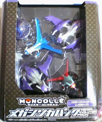 Takara Tomy Pokemon Mega Latias Latios Evolution figures set