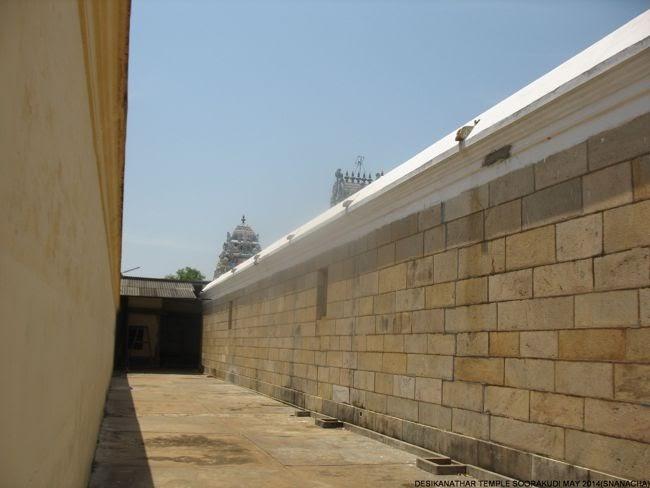 Sri Soorakudi Desikanathar Temple Prakaram