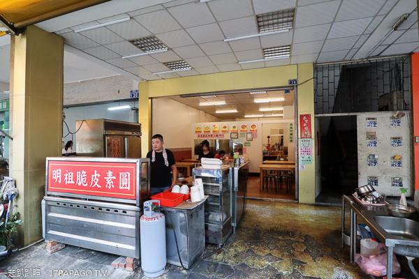 台中南屯|明祖素圓|脆皮素圓|素食小吃美食|任選三種餐點100元