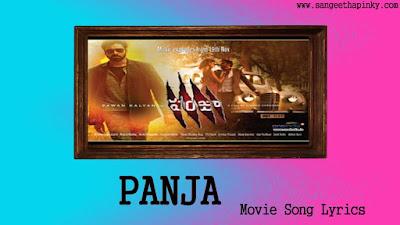 panja-telugu-movie-songs-lyrics