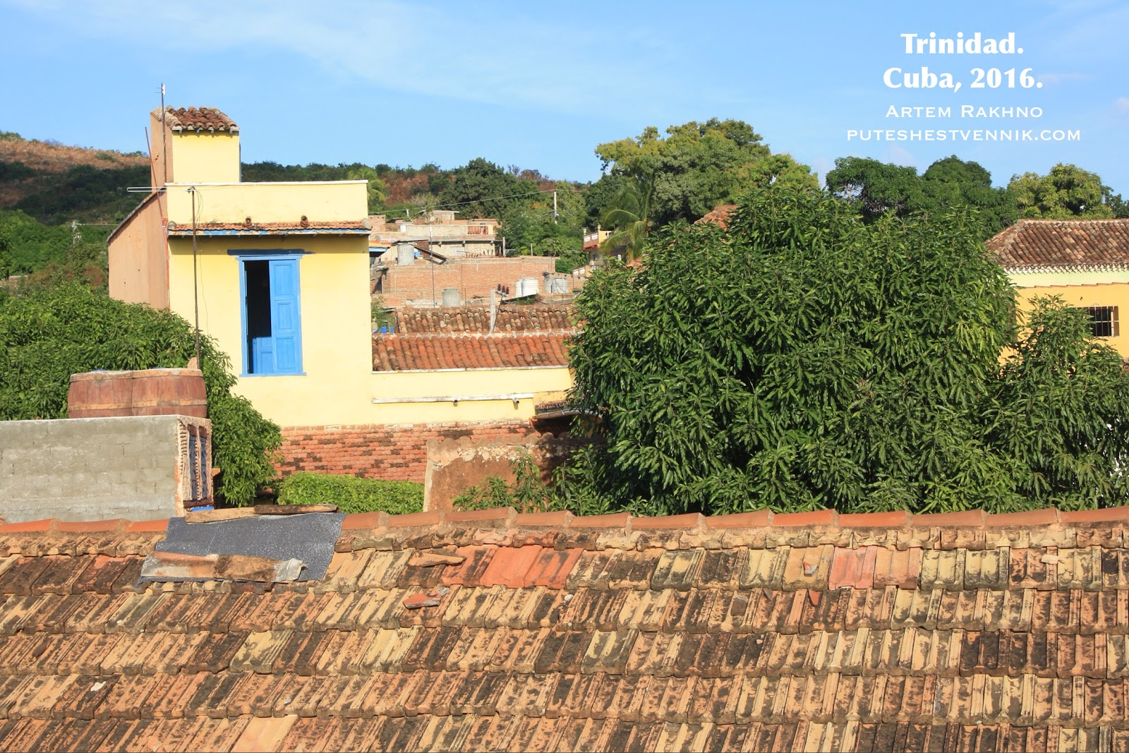 Вид на крыши города Тринидад