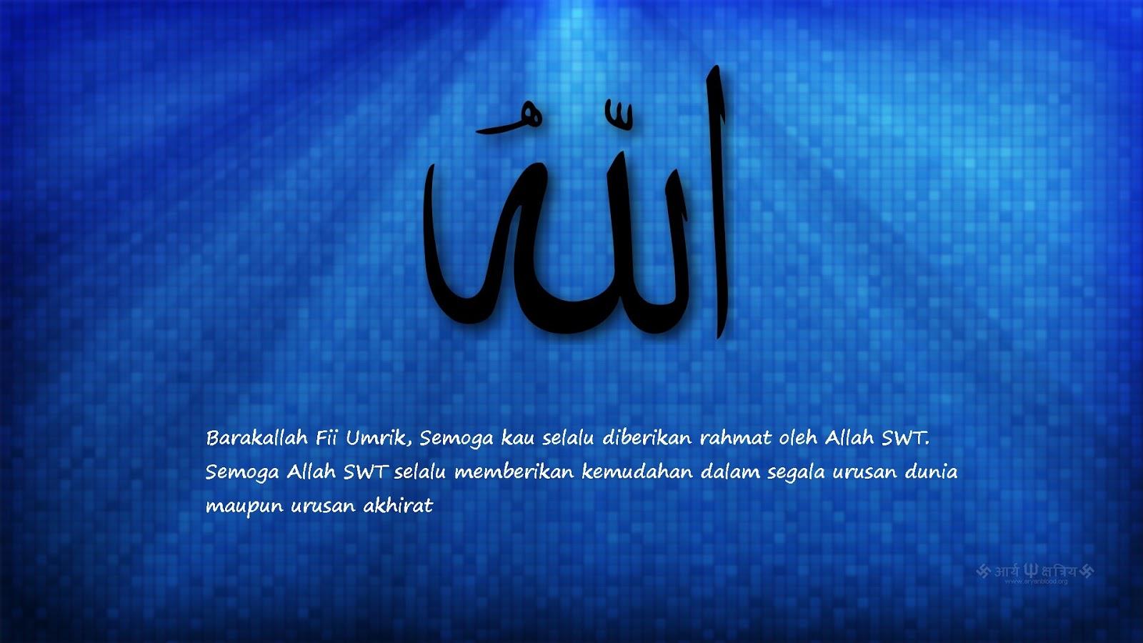 Kata Ucapan Ulang Tahun Islami