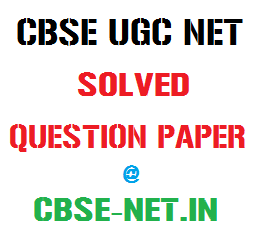 IMAGE : CBSE UGC NET English Solved Question Paper JAN 2017 @ CBSE-NET.IN