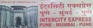 Pune - Mumbai - Pune Intercity Express