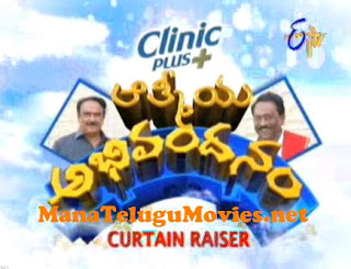 Atmiya Abhivadanam – Falicitation to Paruchuri Brothers Curtain Raiser
