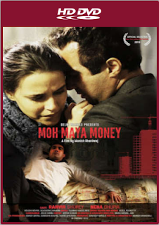 Moh Maya Money 2016 Hindi 300MB DVDRip 480p ESubs