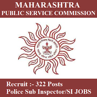 Maharashtra Public Service Commission, MPSC, PSC, PSC Answer Key, MPSC Answer Key, Answer Key, mpsc logo