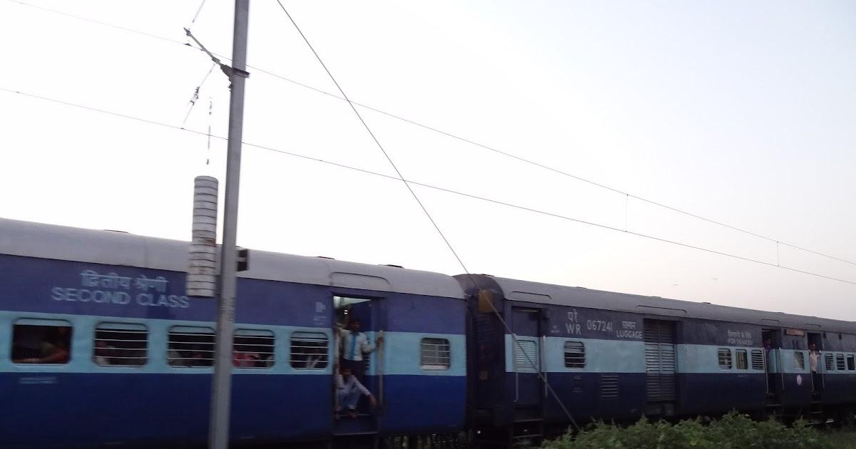 Memorable Train Journey essay