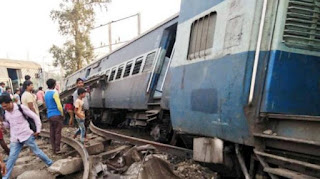 Rae Bareli train to investigate accident ATS, what is the suspicion of conspiracy?